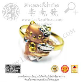 http://v1.igetweb.com/www/leenumhuad/catalog/e_1279496.jpg