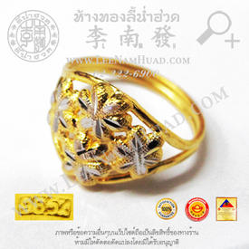 https://v1.igetweb.com/www/leenumhuad/catalog/e_1350256.jpg