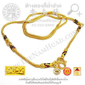 https://v1.igetweb.com/www/leenumhuad/catalog/p_1575381.jpg