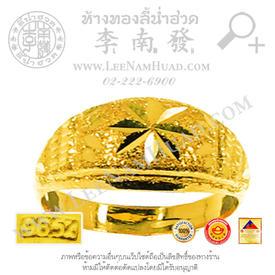 https://v1.igetweb.com/www/leenumhuad/catalog/e_1050222.jpg