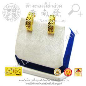 http://v1.igetweb.com/www/leenumhuad/catalog/e_1297455.jpg