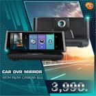 กล้องติดรถยนต์ E02 Car DVR Camera GPS Dash Camera Full HD 1080P 8 Inch WiFi