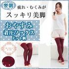 Let BOON cotton Socks crimping night is CUTE further by getting that mesh dot ปฏิบัติการให้หายน่องทู่ ถุงเท้ามหัศจรรย์ ใส่นอน สุด Chic สี Carmine Red