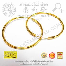 http://v1.igetweb.com/www/leenumhuad/catalog/p_1456075.jpg
