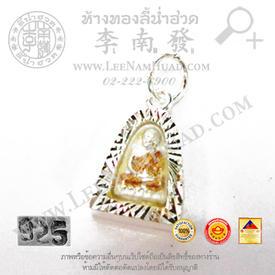 https://v1.igetweb.com/www/leenumhuad/catalog/e_1053695.jpg