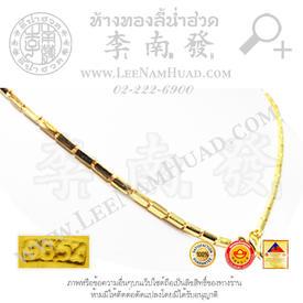 https://v1.igetweb.com/www/leenumhuad/catalog/e_1084937.jpg
