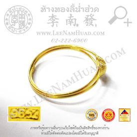 https://v1.igetweb.com/www/leenumhuad/catalog/e_1411447.jpg