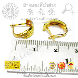 https://v1.igetweb.com/www/leenumhuad/catalog/e_1297457.jpg