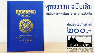 http://www.igetweb.com/www/triluk/catalog/e_1446708.jpg
