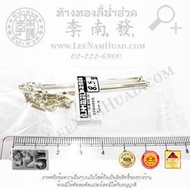 http://v1.igetweb.com/www/leenumhuad/catalog/e_987342.jpg
