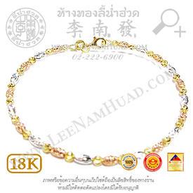 http://v1.igetweb.com/www/leenumhuad/catalog/p_1537674.jpg