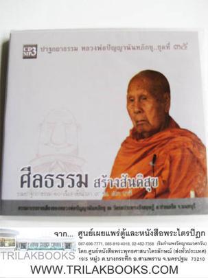 http://www.igetweb.com/www/triluk/catalog/p_1050162.jpg
