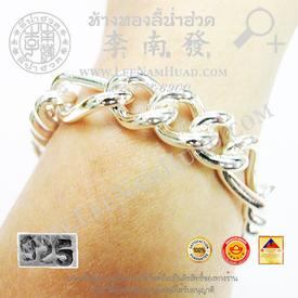 https://v1.igetweb.com/www/leenumhuad/catalog/e_1086785.jpg