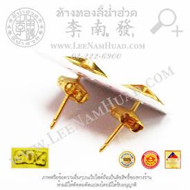 https://v1.igetweb.com/www/leenumhuad/catalog/e_1002193.jpg