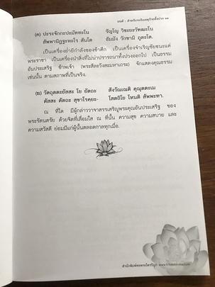 http://v1.igetweb.com/www/triluk/catalog/e_1599896.jpg