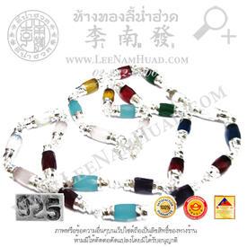 https://v1.igetweb.com/www/leenumhuad/catalog/e_1087816.jpg