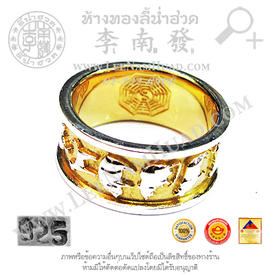 https://v1.igetweb.com/www/leenumhuad/catalog/p_1790036.jpg