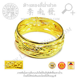 https://v1.igetweb.com/www/leenumhuad/catalog/p_1773077.jpg