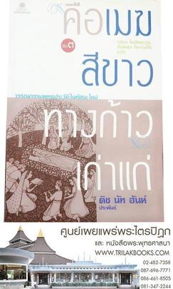http://v1.igetweb.com/www/triluk/catalog/p_1613428.jpg