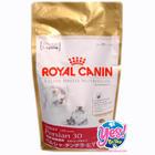 อาหารแมว ROYAL CANIN Persian 30 adult ขนาด 2kg. สำหรับแมวโต พันธุ์เปอร์เซีย ป้องกันก้อนขน ลดก้อนขนในท้อง บำรุงขนเป็นพิเศษ ขนาดเม็ดกินง่าย
