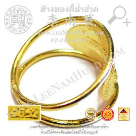 https://v1.igetweb.com/www/leenumhuad/catalog/e_1050159.jpg