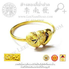 https://v1.igetweb.com/www/leenumhuad/catalog/p_1896954.jpg