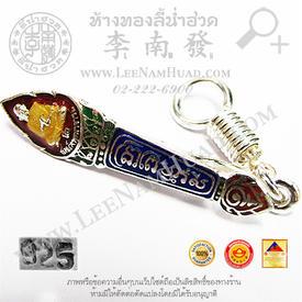 https://v1.igetweb.com/www/leenumhuad/catalog/p_1031941.jpg