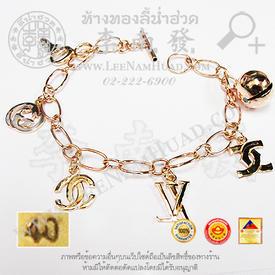 https://v1.igetweb.com/www/leenumhuad/catalog/p_1330441.jpg