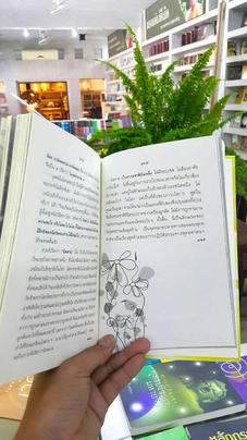 http://www.igetweb.com/www/triluk/catalog/e_1413778.jpg