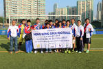 Hong Kong Open Football 5-A-Side 2014