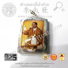 https://v1.igetweb.com/www/leenumhuad/catalog/e_1387618.jpg