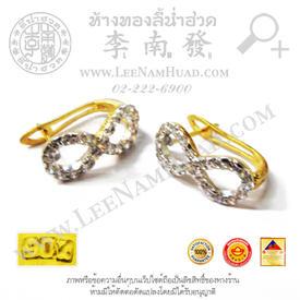 https://v1.igetweb.com/www/leenumhuad/catalog/e_1408954.jpg