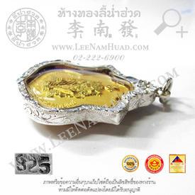 https://v1.igetweb.com/www/leenumhuad/catalog/e_1387608.jpg