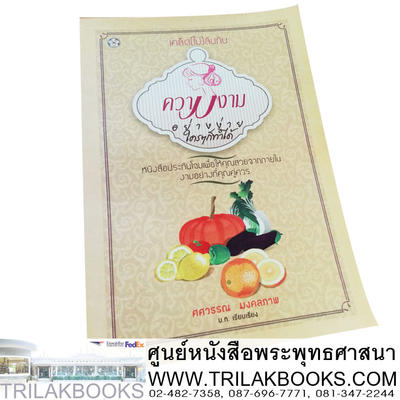 https://v1.igetweb.com/www/triluk/catalog/p_872512.jpg