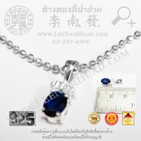 http://v1.igetweb.com/www/leenumhuad/catalog/p_1285673.jpg