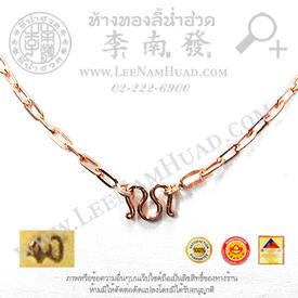 https://v1.igetweb.com/www/leenumhuad/catalog/e_1105789.jpg