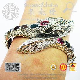 https://v1.igetweb.com/www/leenumhuad/catalog/e_945876.jpg