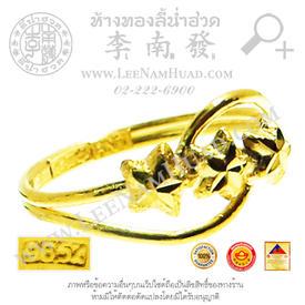 https://v1.igetweb.com/www/leenumhuad/catalog/p_1035202.jpg