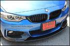 ลิ้นหน้าคาร์บอน BMW F32 F33 F36 ทรง M Performance สำหรับกันชน M Sport