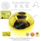 เม็ดทองกลม(ขนาด8มิล)(น้ำหนักโดยประมาณ0.35g/เม็ด) (ทอง 90%)