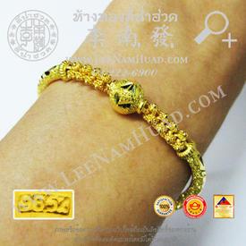 https://v1.igetweb.com/www/leenumhuad/catalog/e_1534530.jpg