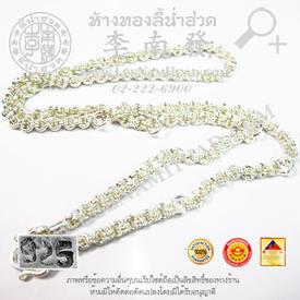 https://v1.igetweb.com/www/leenumhuad/catalog/p_1478549.jpg