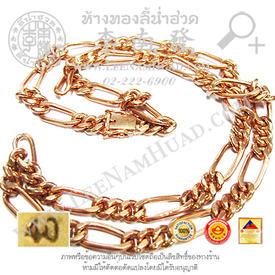 http://v1.igetweb.com/www/leenumhuad/catalog/p_1241643.jpg
