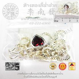 http://v1.igetweb.com/www/leenumhuad/catalog/e_1104811.jpg