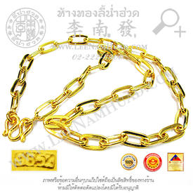 https://v1.igetweb.com/www/leenumhuad/catalog/p_1576821.jpg