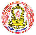 กรมการศาสนาชี้แจงโควตาผู้ไปประกอบพิธีอัจย์ประจำปี 2557 (ฮ.ศ.1435)