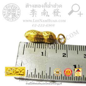 https://v1.igetweb.com/www/leenumhuad/catalog/e_1498526.jpg