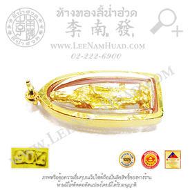 https://v1.igetweb.com/www/leenumhuad/catalog/e_1070835.jpg