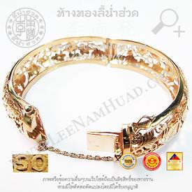 https://v1.igetweb.com/www/leenumhuad/catalog/e_901772.jpg