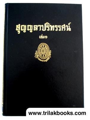 https://v1.igetweb.com/www/triluk/catalog/p_307826.jpg